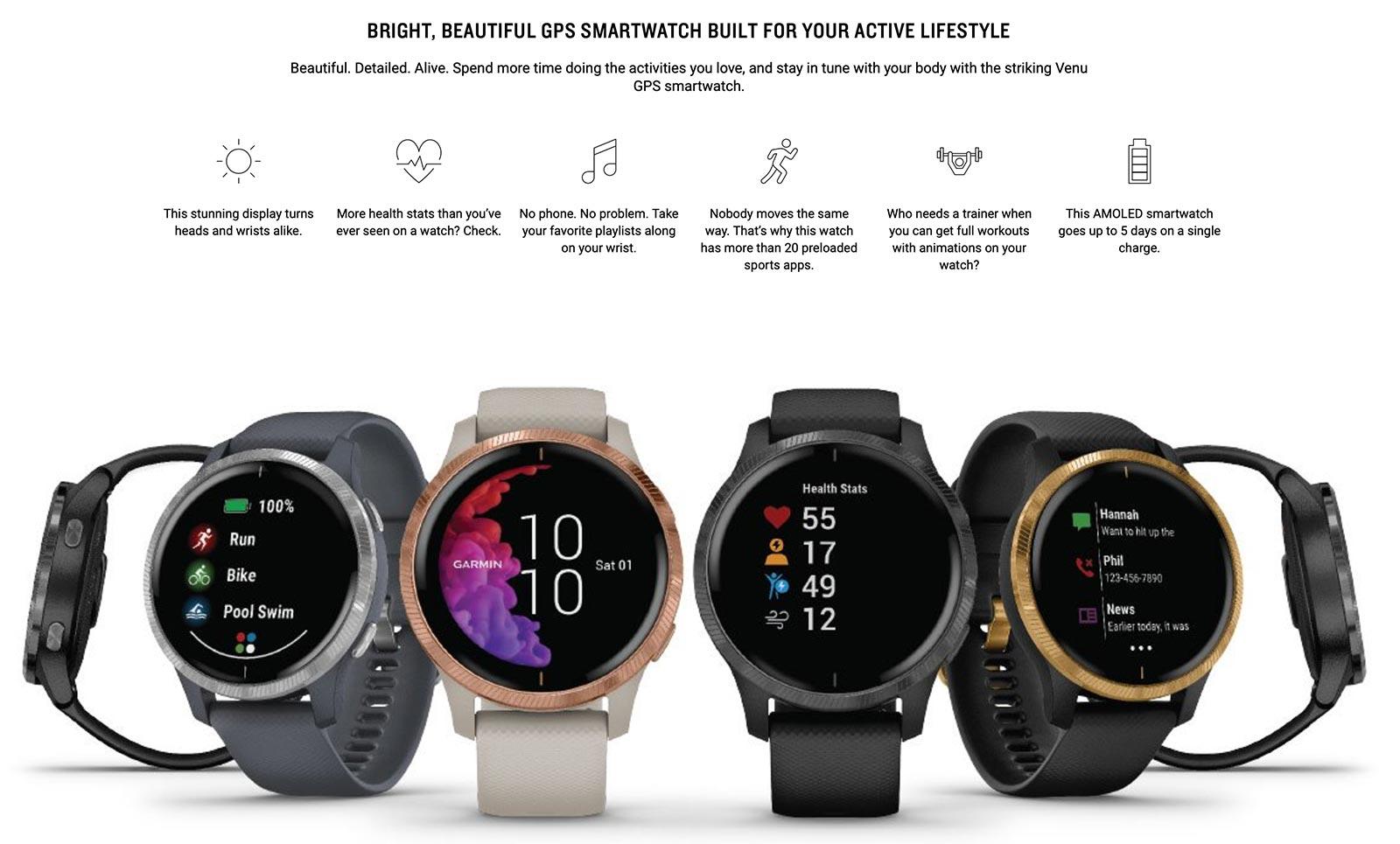 Garmin's basic page featuring the Venu watch